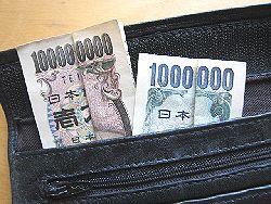 1 億円札と100 万円札