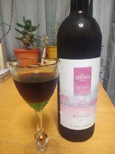カーブドッチの赤ワイン
