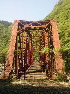 武田尾廃線ハイキングコースの鉄橋